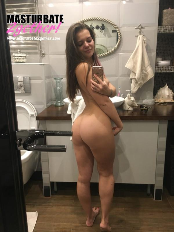 Exhibitionist shares a Snapchat Ass selfie. What an ass it is too!